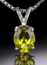 9x7mm Oval Cut Peridot Pendant