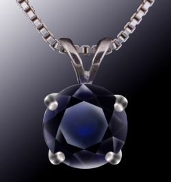4mm Blue Sapphire Pendant (with chain)